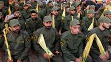 لبنانی حزب اللہ میں بدعنوانی کا انکشاف ، رابطہ کاری یونٹ کے ذمے دار کے حوالے سے ہنگامہ