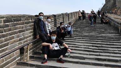 الصين تواصل مقارعة الوباء.. بؤرة تفش جديدة قرب روسيا
