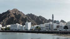 Coronavirus: Oman records 910 new COVID-19 cases, six deaths in 24 hours