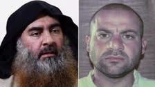 دنیا کی توجہ کرونا پر مرکوز اور عالمی اشتہاری داعشی سربراہ عراق میں داخل
