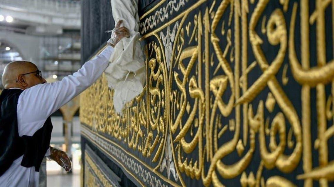 khana kaba cleaning