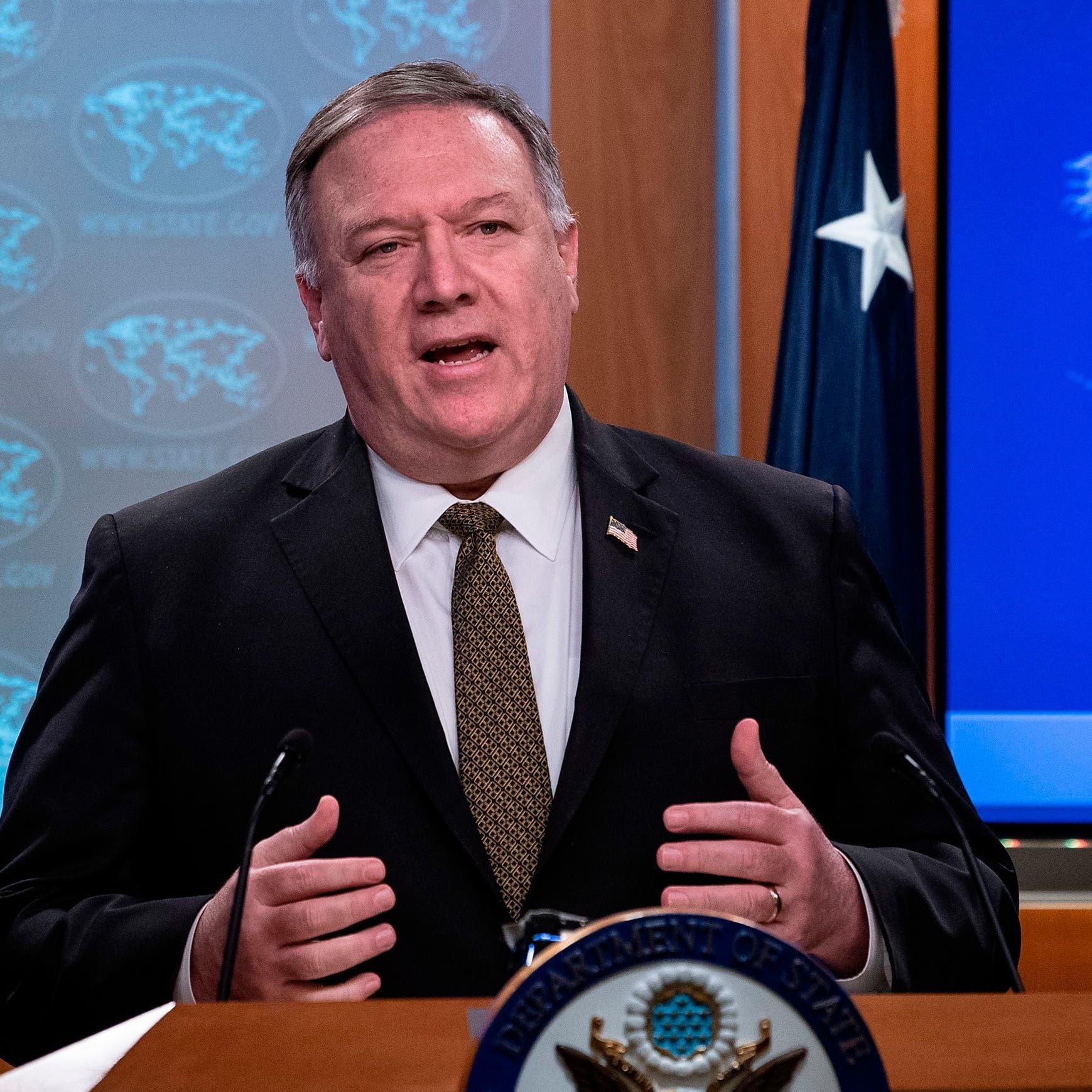 بومبيو عن الصين وإيران: منتهكو الحريات يحبون العمل معاً
