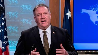 بومبيو عن اتفاقية إيران والصين: تزعزع الشرق الأوسط