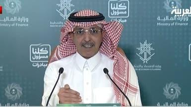 الجدعان: خطة لإعادة النشاط الاقتصادي بالسعودية