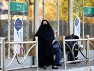 الفيروس يتفشى جنوب إيران.. تحذيرات من موجة ثانية