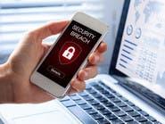 ثغرة بأجهزة آيفون ربما أتاحت سرقة بيانات نصف مليار هاتف