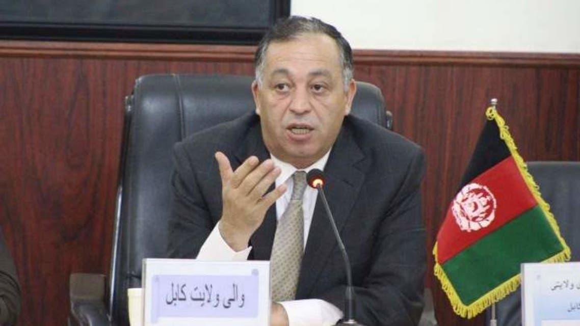 M Yaqoub Haidari  1