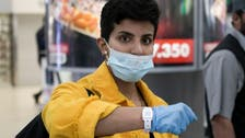 Coronavirus: Kuwait announces 641 new infections, total now 7,208