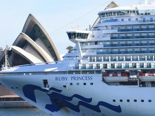 السفينة روبي برنسيس تغادر أستراليا بعد تسببها في عدوى كورونا