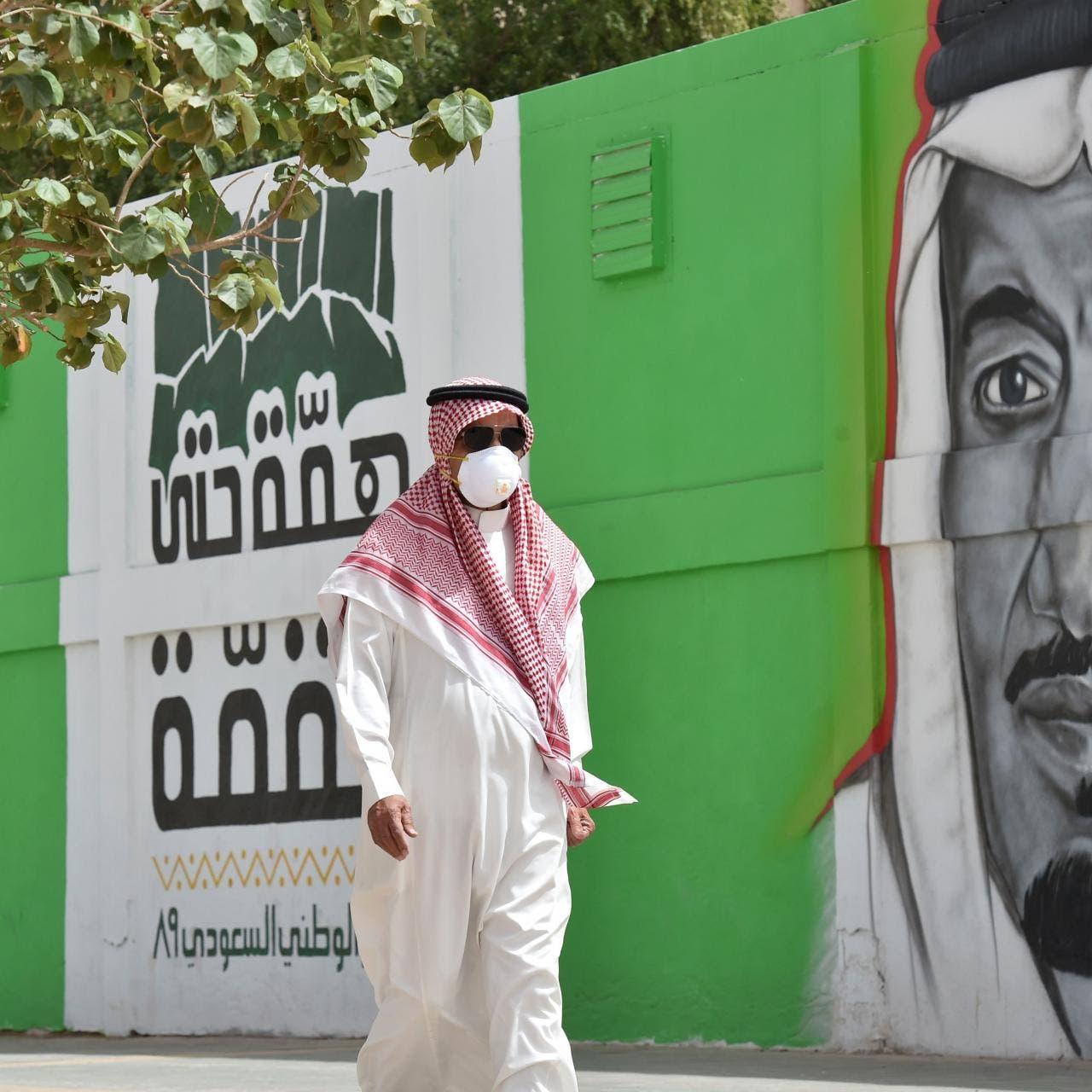 عودة موظفي القطاع العام بالسعودية لكافة مقرات عملهم