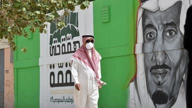 الموارد البشرية: تسارع وتيرة توظيف السعوديين في القطاع الخاص