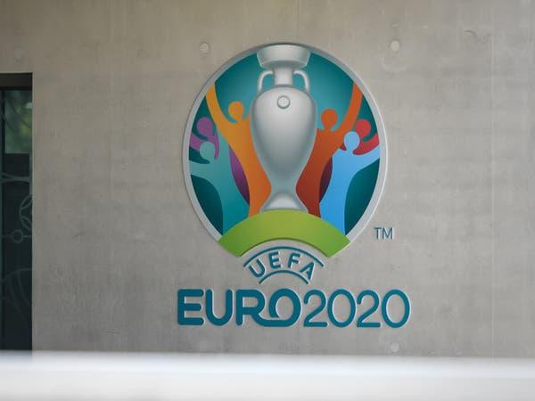 الإبقاء على مسمى يورو 2020 لبطولة كأس أوروبا