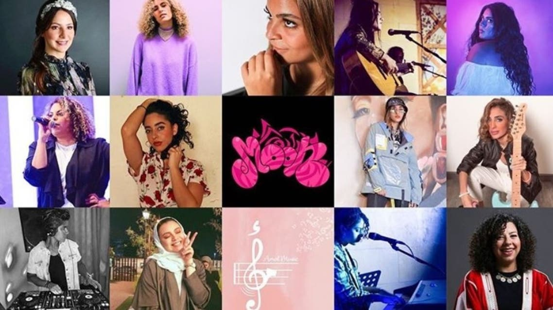 The Saudi Arabian women who took part in The Beat DXB Lockdown music festival. (Instagram)