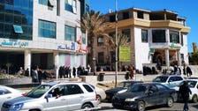 ترکی کے بنکوں میں لیبیا کے کروڑوں ڈالر کا معاملہ ایک بار پھر منظر عام پر