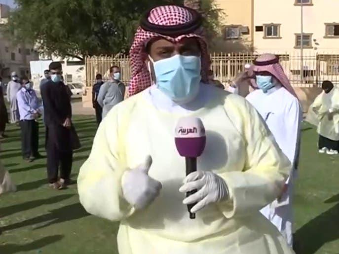 نشرة الرابعة | المسح النشط للعمالة يكافح كورونا في السعودية