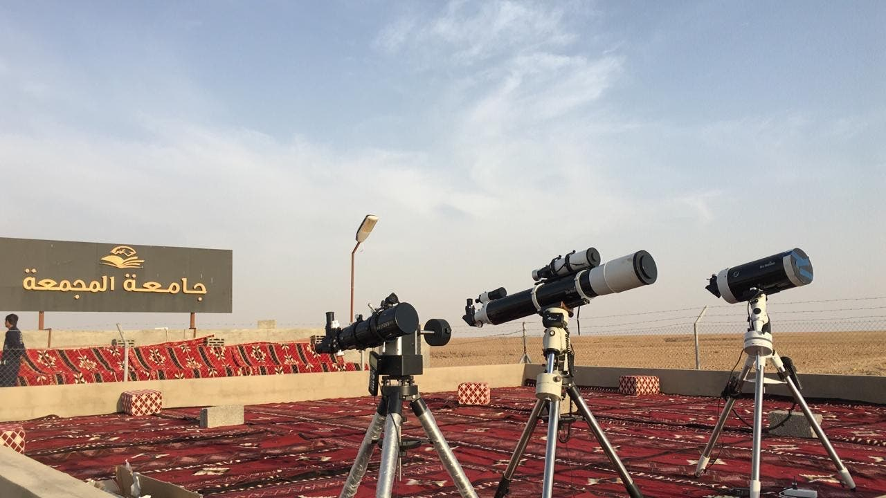 The sighting of the moon was confirmed by a team of astronomy observers in Saudi Arabia's Hautat Sudair, a small village located 140 km north of the capital Riyadh. (Supplied)