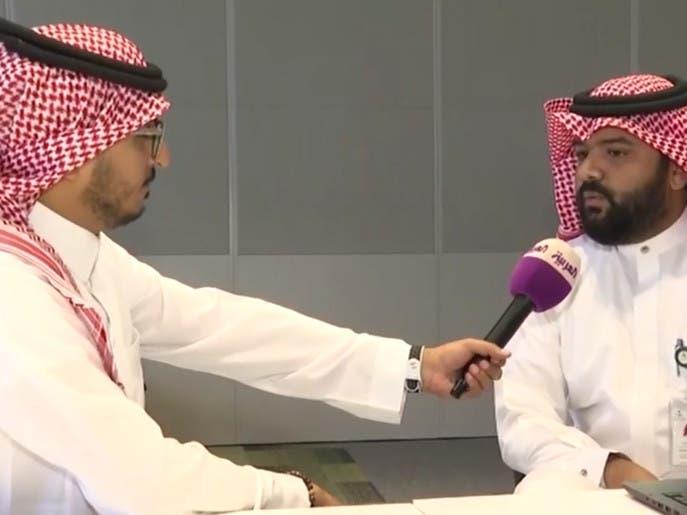 نشرة الرابعة | أكثر من ٣ مليار رسالة توعية عن كورونا في السعودية
