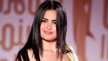 مصر.. القبض على الفنانة سما المصري والنيابة تأمر بالتحقيق