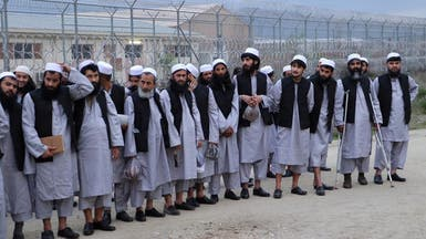 أفغانستان: لن نفرج عن سجناء طالبان الخطيرين