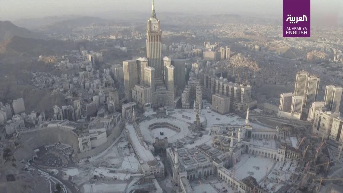 THUMBNAIL_ Mecca from the skies on the first day of Ramadan amid coronavirus restrictions