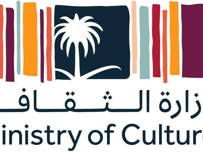"""هيئة الموسيقى السعودية تجمع المبدعين في لقاء """"موسيقانا"""" الثاني"""