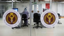 Bahrain's 'BeAware' coronavirus app has saved lives: Here's how