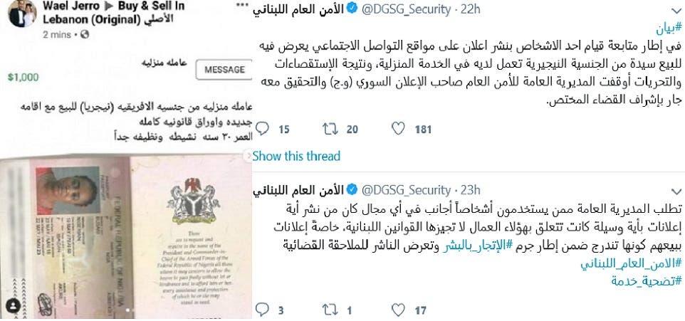 الاعلان وما كتبه الأمن العام اللبناني بتغريدتيه