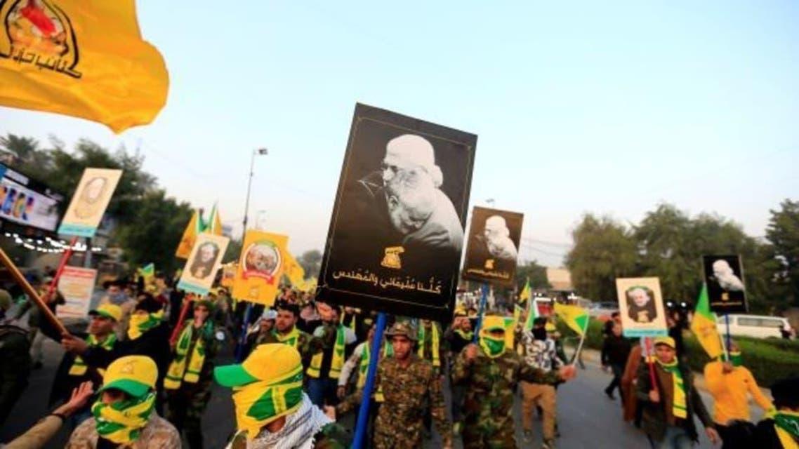 Iraq: Bagdad