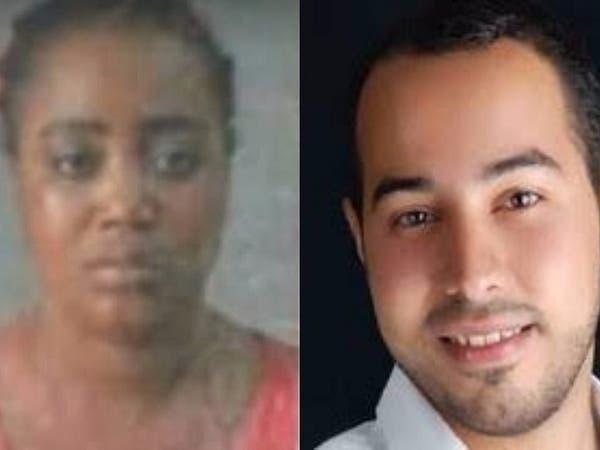 سوري اعتقلوه في لبنان وهو يبيع امرأة نيجيرية بألف دولار