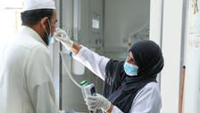 Lessons from MERS fight helped Saudi protect health workers during COVID-19: Study