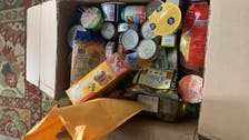 Coronavirus: Bahrain Embassy sends care packages to citizens studying in US, UK