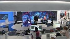 العربیہ نیوزنیٹ ورک کی نشریات کا نئی ٹیکنالوجی اور نئے ڈیزائن کے ساتھ آغازِ نو