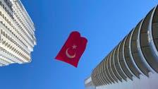 Coronavirus: Turkish economy enters downturn as factories halt production