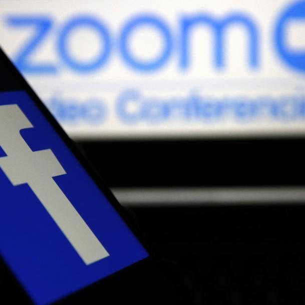 فيسبوك ينافس زووم ويطلق خاصية لإجراء محادثات فيديو جماعية