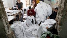 Coronavirus: Gaza sewing factories back to life to make protective wear