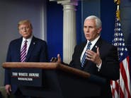 البيت الأبيض: بنس يحافظ على مسافة من ترمب لبضعة أيام