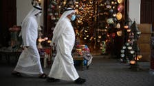 Coronavirus: Bahrain reports 70 new cases, total tally at 2,588