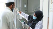 سعودی عرب:عیدالفطر کے موقع پرکرونا وائرس کے 2399 نئے کیسوں کا اندراج