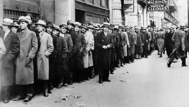 هكذا نجا الاقتصاد الأميركي من حرب ووباء منذ 100 عام