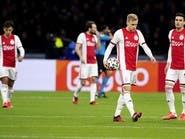 أياكس يتفهم عدم منحه بطولة الدوري الهولندي