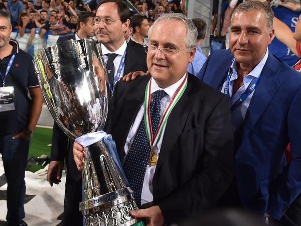 """رئيس لاتسيو: الحاجة إلى """"المال"""" ستعيد الدوري الإيطالي"""