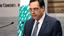 Lebanese bank deposits plunge $5.7 bln in two months: PM Diab