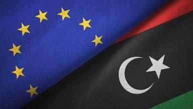 ليبيا.. أوروبا تدعو إلى هدنة إنسانية واستئناف المحادثات