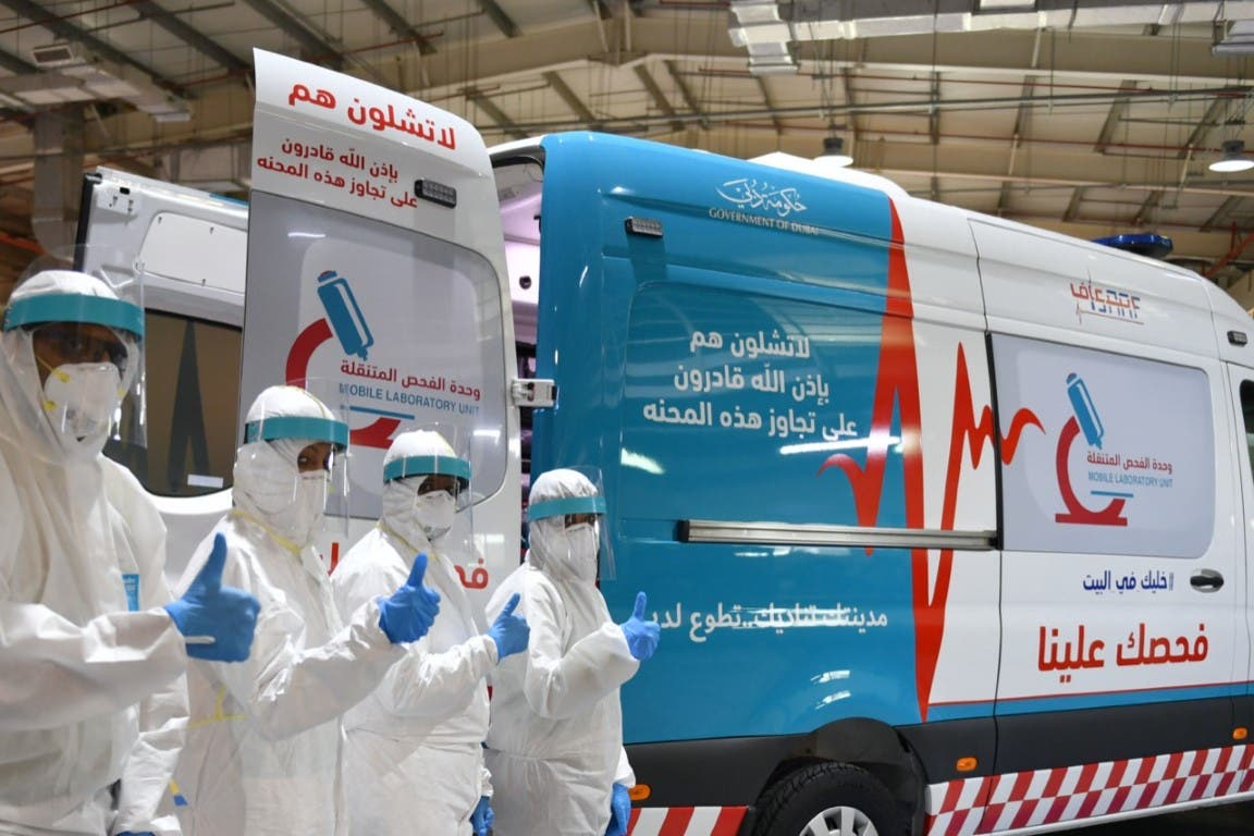 The new Mobile Laboratory Units (MLU) are converted ambulances equipped with a auto-sterilization unit, thermal scanners, and safe storage cabins for samples. (WAM)