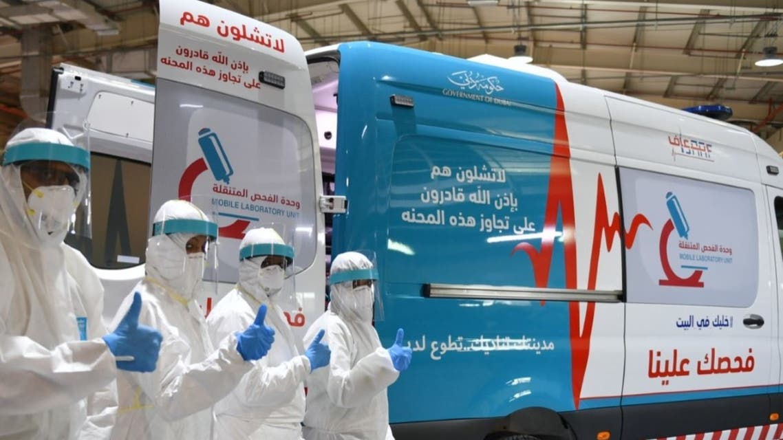 Dubai Corporation for Ambulance Services on Friday launched a mobile testing unit to provide free coronavirus screening at home for the elderly and 'people of determination' (WAM)