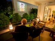 في ظل الحجر.. السينما تأتي إلى باحات المباني في برلين
