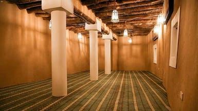مسجد سعودي عمره 266 عاماً يطل بحلة جديدة.. تعرف عليه