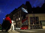 4000 يورو غرامة لسينما حاولت الترفيه عن سكان الحي