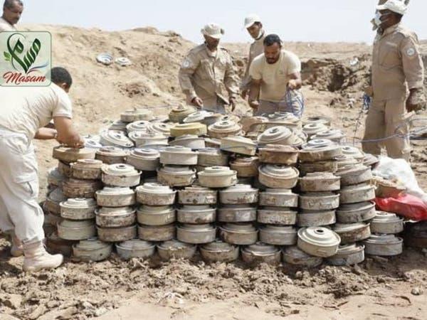 اليمن.. ألغام الحوثي تحصد أرواح 48 مدنياً في 100 يوم