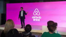Coronavirus: As domestic travel opens up in China, Airbnb bookings surge